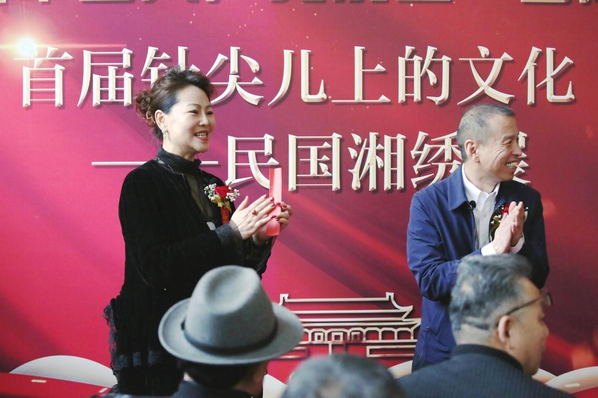 """首届""""针尖儿上的文化——民国湘绣展""""在京隆重开幕"""